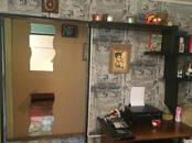 Квартиры,  Москва Бульвар Рокоссовского, цена 5 150 000 рублей, Фото
