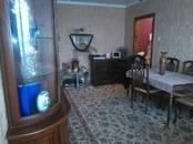 Квартиры,  Московская область Коломна, цена 3 200 000 рублей, Фото