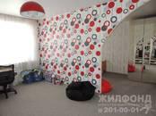 Квартиры,  Новосибирская область Новосибирск, цена 7 050 000 рублей, Фото