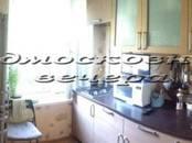 Квартиры,  Москва Беляево, цена 6 300 000 рублей, Фото