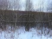 Земля и участки,  Московская область Симферопольское ш., цена 25 000 000 рублей, Фото