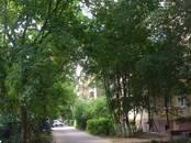 Квартиры,  Московская область Королев, цена 3 750 000 рублей, Фото