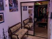 Квартиры,  Белгородскаяобласть Белгород, цена 5 900 000 рублей, Фото
