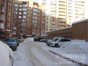 Квартиры,  Новосибирская область Новосибирск, цена 23 000 000 рублей, Фото