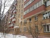 Квартиры,  Москва Октябрьское поле, цена 9 000 000 рублей, Фото