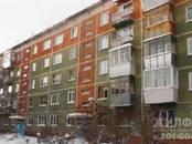 Квартиры,  Новосибирская область Искитим, Фото