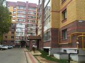 Квартиры,  Костромская область Кострома, цена 2 250 000 рублей, Фото
