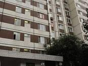 Квартиры,  Москва Бульвар адмирала Ушакова, цена 6 290 000 рублей, Фото