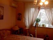 Квартиры,  Москва Строгино, цена 45 000 рублей/мес., Фото