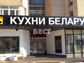 Офисы,  Москва Таганская, цена 600 000 рублей/мес., Фото