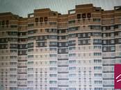 Квартиры,  Московская область Пушкино, цена 2 425 000 рублей, Фото
