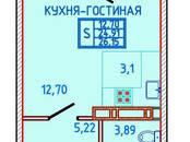 Квартиры,  Краснодарский край Краснодар, цена 1 229 050 рублей, Фото