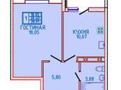 Квартиры,  Краснодарский край Краснодар, цена 1 795 950 рублей, Фото
