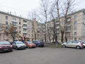 Квартиры,  Москва Рязанский проспект, цена 8 050 000 рублей, Фото