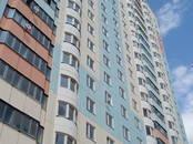 Квартиры,  Московская область Одинцово, цена 5 300 000 рублей, Фото
