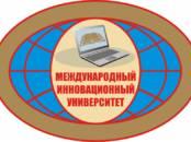 Курсы, образование Разное, цена 19 000 рублей, Фото