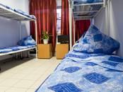 Квартиры,  Москва Тимирязевская, цена 210 рублей/день, Фото