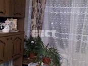 Квартиры,  Москва Кузьминки, цена 4 700 000 рублей, Фото