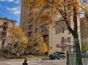 Здания и комплексы,  Москва Другое, цена 47 999 952 рублей, Фото