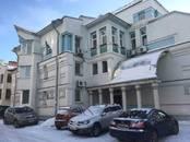 Офисы,  Ярославская область Ярославль, Фото