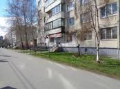 Офисы,  Санкт-Петербург Купчино, цена 5 100 000 рублей, Фото