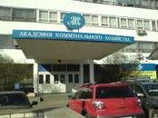 Здания и комплексы,  Москва Тушинская, цена 241 325 000 рублей, Фото