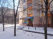 Другое,  Москва Сокол, Фото