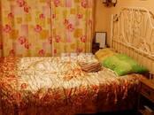 Квартиры,  Москва Новые черемушки, цена 8 500 000 рублей, Фото