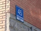 Квартиры,  Москва Щелковская, цена 9 200 000 рублей, Фото