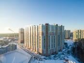 Офисы,  Московская область Красногорск, цена 13 632 000 рублей, Фото