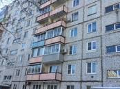 Квартиры,  Московская область Коломна, цена 3 700 000 рублей, Фото