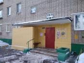 Квартиры,  Московская область Томилино, цена 3 600 000 рублей, Фото