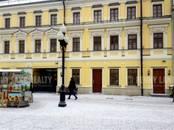 Здания и комплексы,  Москва Смоленская, цена 101 495 974 рублей, Фото
