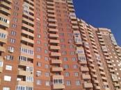 Квартиры,  Московская область Лыткарино, цена 3 150 000 рублей, Фото