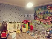 Дома, хозяйства,  Московская область Клин, цена 14 500 000 рублей, Фото