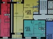 Квартиры,  Брянская область Брянск, цена 2 300 000 рублей, Фото