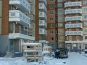 Квартиры,  Московская область Каширское ш., цена 2 550 000 рублей, Фото
