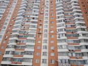 Квартиры,  Москва Ул. Академика Янгеля, Фото