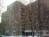 Квартиры,  Новосибирская область Новосибирск, цена 955 000 рублей, Фото