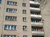 Квартиры,  Новосибирская область Новосибирск, цена 539 000 рублей, Фото