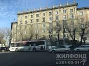 Квартиры,  Новосибирская область Новосибирск, цена 5 550 000 рублей, Фото