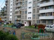 Квартиры,  Новосибирская область Новосибирск, цена 820 000 рублей, Фото