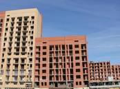 Квартиры,  Новосибирская область Новосибирск, цена 1 850 000 рублей, Фото
