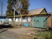 Дома, хозяйства,  Новосибирская область Черепаново, цена 2 200 000 рублей, Фото