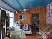 Дома, хозяйства,  Новосибирская область Колывань, цена 2 550 000 рублей, Фото