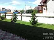 Дома, хозяйства,  Новосибирская область Бердск, цена 14 500 000 рублей, Фото