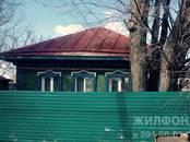 Дома, хозяйства,  Новосибирская область Коченево, цена 1 250 000 рублей, Фото