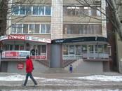 Другое,  Волгоградскаяобласть Волгоград, цена 6 700 000 рублей, Фото