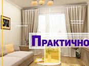 Квартиры,  Московская область Пушкинский район, цена 2 696 160 рублей, Фото