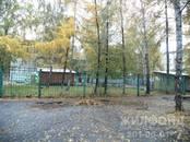 Квартиры,  Новосибирская область Обь, цена 550 000 рублей, Фото